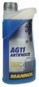 Антифриз Mannol Longterm Antifreeze AG11 -40°C