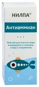 Нилпа Антиаммиак средство для профилактики и очищения аквариумной воды