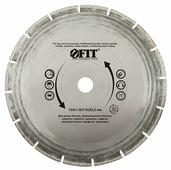 Диск алмазный отрезной 125x1.9x22.2 FIT 37313