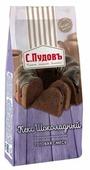 С.Пудовъ Мучная смесь Кекс шоколадный, 0.4 кг