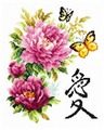 Чудесная Игла Набор для вышивания Любовь 21 x 25 см (87-01)