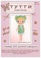 Тутти Набор для шитья игрушки из фетра Мишка Хэлли (01-11)