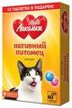 Добавка в корм Multi Лакомки для кошек Активный питомец