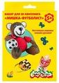 Каляка-Маляка Набор для 3D квиллинга Мишка-футболист НККМ-М