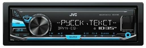Автомагнитола JVC KD-X145