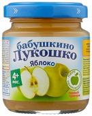 Пюре Бабушкино Лукошко яблоко (с 4 месяцев) 100 г, 1 шт