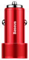 Автомобильная зарядка Baseus Small Screw 3.4A