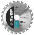 Пильный диск ЗУБР Профи 36850-190-30-24 190х30 мм