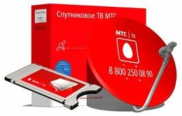 Комплект спутникового ТВ МТС 192