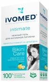 Ivomed Гель для интимной гигиены Intimate Bikini Care, 250 мл