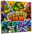 Настольная игра GAGA Повелитель Токио GG072