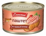 Паштет Елинский из говяжьей печени 250 г