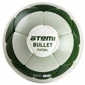 Футбольный мяч ATEMI BULLET FUTSAL 00-00000409