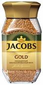 Кофе растворимый Jacobs Gold, стеклянная банка