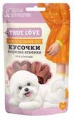 Лакомство для собак Green Qzin TRUE LOVE КУСОЧКИ вырезка ягненка