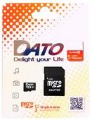 Карта памяти DATO microSDHC Class 10 UHS-I U1 + SD adapter