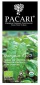 Шоколад Pacari горький с гуайюсой