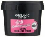 Крем для тела Organic Shop Organic kitchen подтягивающий для груди Anti-гравитация
