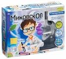 Микроскоп BONDIBON Французские опыты Науки с Буки (ВВ0928)
