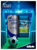 Набор Head & Shoulders Шампунь против перхоти Head & Shoulders 2в1 и гелевый дезодорант-антиперспирант Gillette Power rush