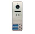Вызывная (звонковая) панель на дверь TANTOS iPanel 2 Металл 2 абонента