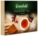 Чай Greenfield Selection of 30 Greenfield varieties ассорти в пакетиках подарочный набор