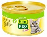 Корм для кошек Vita PRO Мяcной мусс Luxe для кошек, кролик