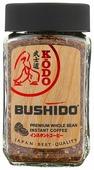 Кофе растворимый Bushido Kodo с молотым кофе