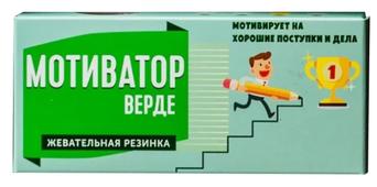 Жевательная резинка Sweet Doctor Мотиватор верде 50 г