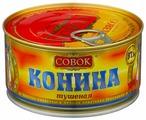Совок Конина тушеная ГОСТ, высший сорт, с ключом 325 г