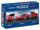 Пазл Hatber Premium Triptych Super car (1020ПЗ2_20413), 1020 дет.