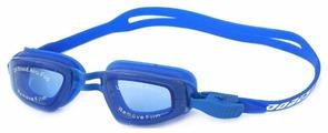 Очки для плавания Dobest HJ-11