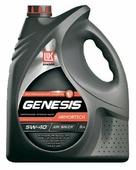 Моторное масло ЛУКОЙЛ Genesis Armortech 5W-40 5 л
