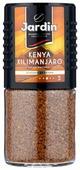 Кофе растворимый Jardin Kenya Kilimanjaro, стеклянная банка