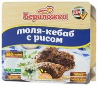 Бериложка Люля-кебаб с рисом 250 г