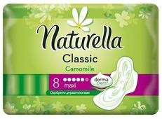 Naturella прокладки Camomile Classic Maxi