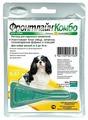 Фронтлайн капли от блох и клещей Комбо S для собак и щенков