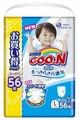 Goo.N трусики для мальчиков Ultra L (9-14 кг) 56 шт.