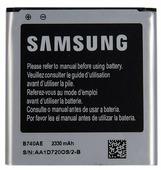 Аккумулятор Samsung EB-K740AEWEG для Samsung Galaxy S4 Zoom SM-C101/GT-I9500/NX3000/NX mini/NXF1