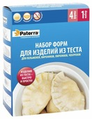Форма для вареников Paterra 402-510