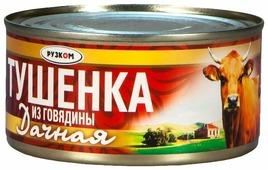 Рузком Тушенка из говядины Дачная 325 г