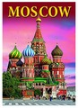 Набор открыток Медный Всадник Москва, 24 шт.