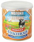 Сгущенное молоко Алексеевское с сахаром вареное 8.5%, 360 г