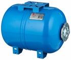 Гидроаккумулятор Wester WAO 50 50 л горизонтальная установка