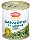 Курганский мясокомбинат Баранина тушеная Халяль высший сорт 290 г