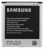 Аккумулятор Samsung EB-B220AC для Samsung Galaxy Grand 2/Galaxy Grand 2 Duos/SM-G7102/SM-G7106/SM-G710S/SM-G710L/SM-G7108/SM-G7105/SM-G7105L