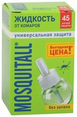 Жидкость для фумигатора Mosquitall Универсальная защита