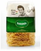 Baronia Макароны Gemelli № 59, 500 г