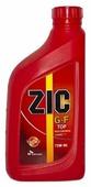 Трансмиссионное масло ZIC G-F TOP 75W-90