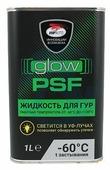 Жидкость ГУР ВМПАВТО Glow PSF